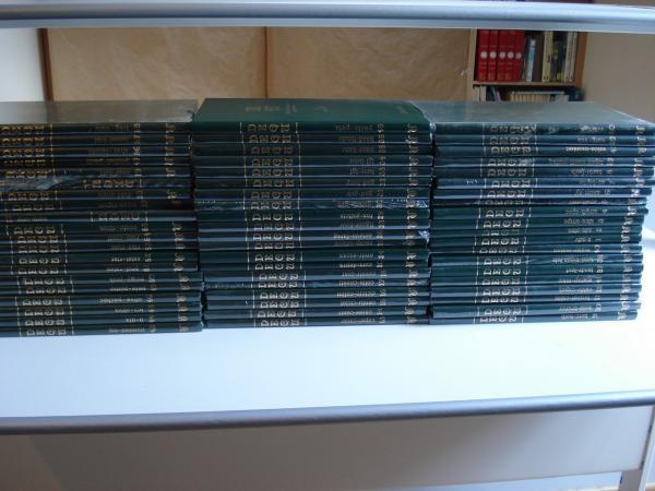 Diccionario Enciclopédico Galego Universal. 60 tomos