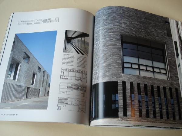 A & V Monografías de Arquitectura y Vivienda nº 109-110. China boom. Growth Unlimited