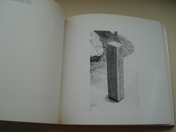 La experimentación en el arte. Catálogo Exposición, Madrid 1983