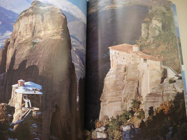 Los Meteoros. Historia de los monasterios y de la vida monástica. Conmemoración de los 600 años