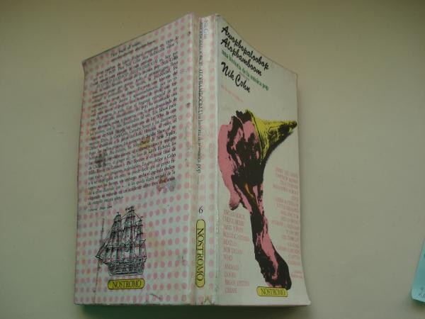 A WOPBOPALOOBOP ALOPBAMBOOM. Una historia de la música Pop