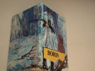 Boris - Ver os detalles do produto