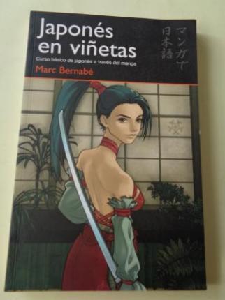 Japonés en viñetas. Curso básico de japonés a través del manga - Ver los detalles del producto