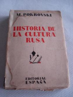 Ver os detalles de:  Historia de la cultura rusa