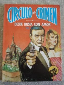 Ver os detalles de:  Desde Rusia con amor